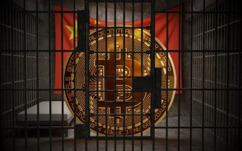 China to Ban Bitcoin Mining?
